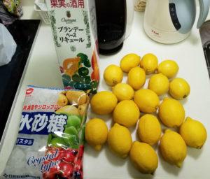 レモン酒 材料