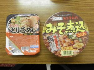 ご飯とカップ麺