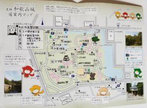和歌山城マップ