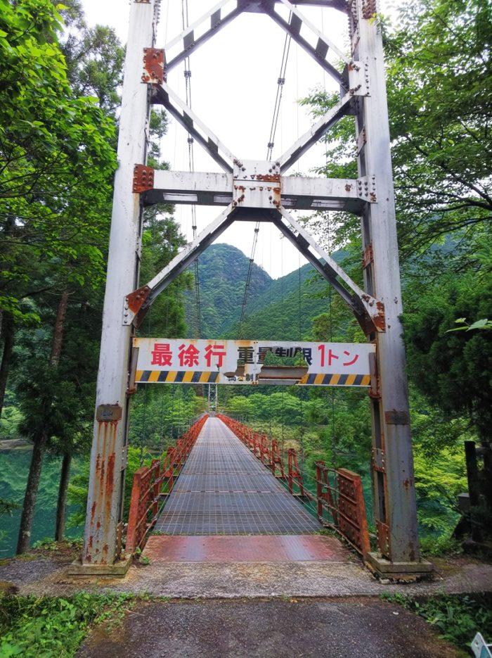 吊り橋_車OK