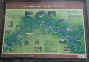 龍王峡ハイキングマップ