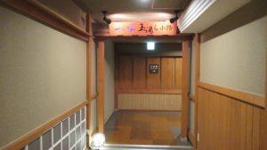 お風呂までの廊下