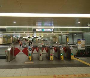 MRT地下鉄改札