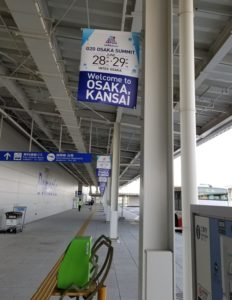 大阪サミット