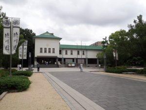 徳川園の前庭