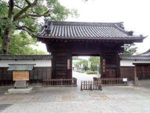 徳川美術館の黒門